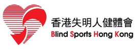 Blind Sports Hong Kong